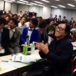 DREAM7会議